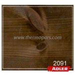 چوب ترمووود - رنگ چوب ترمو 2091