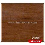 چوب ترمووود - رنگ چوب ترمو 2092